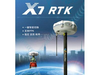 华测-X7 RTK