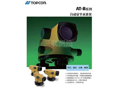 AT-B彩页201009