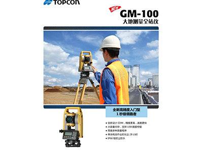 GM-100