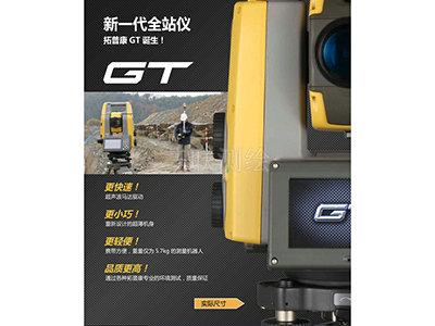 GT-1000系列超声波马达伺服